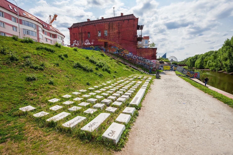 Socha klávesnice vznikla v Jekatěrinburgu už v roce 2005.