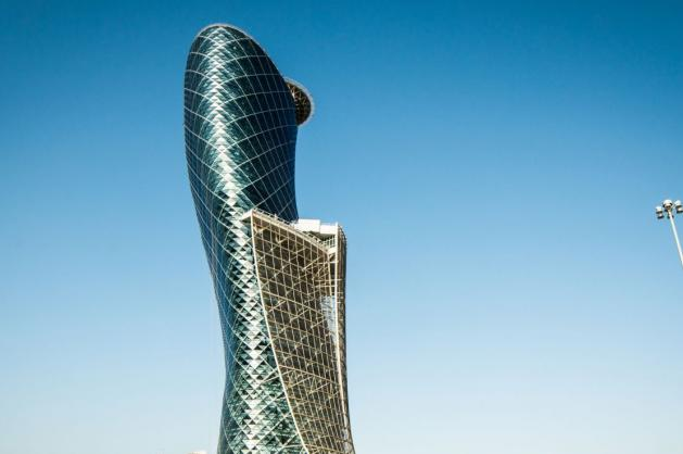 Capital Gate v Abú Dhabí